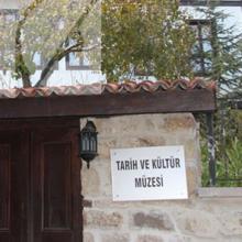 Kültür ve Tarih Müzesi